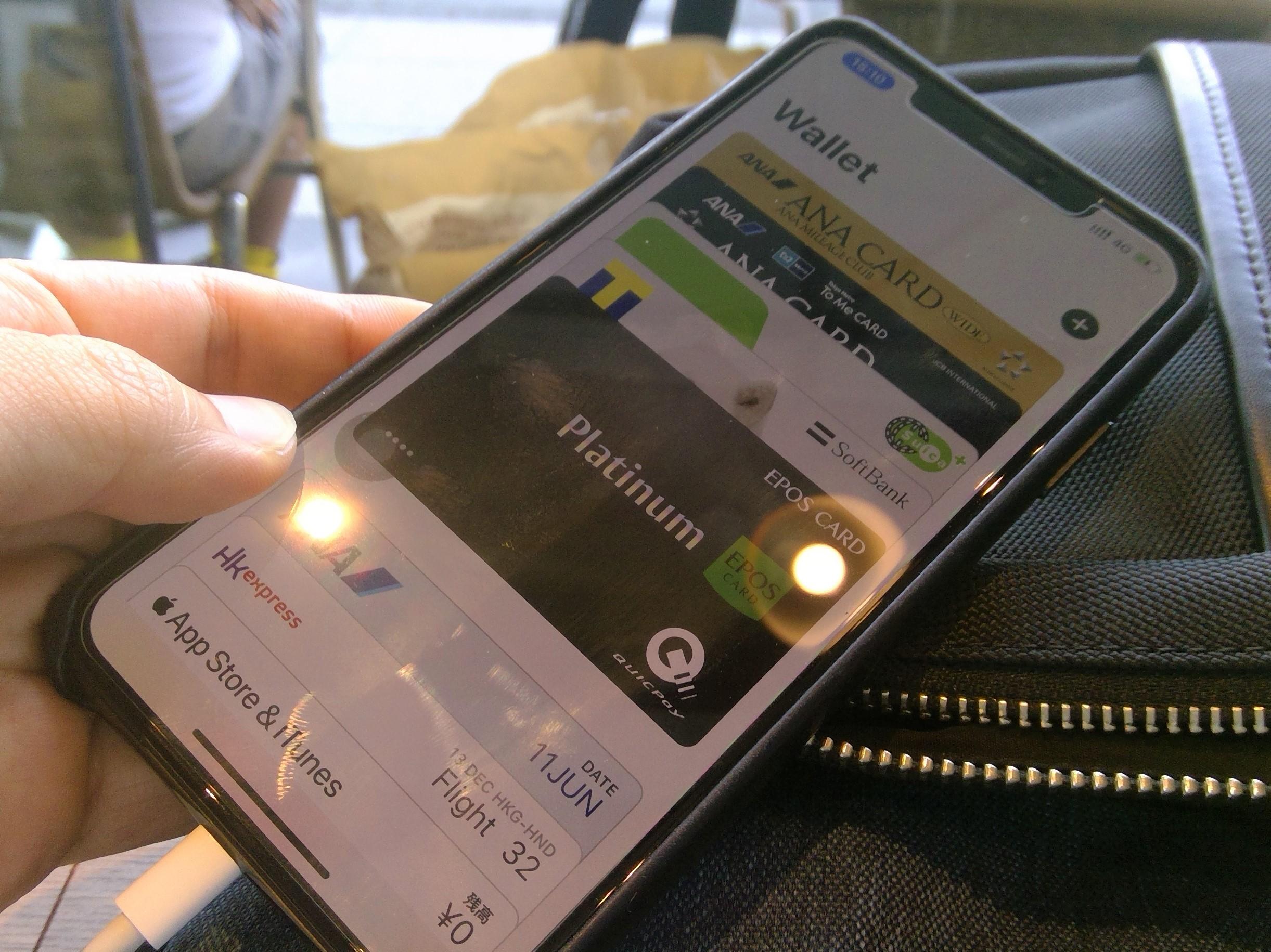 美 版 iphone 香港